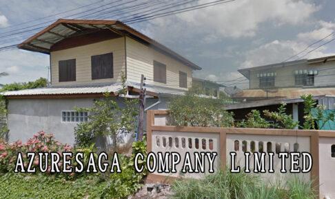 AZURESAGA COMPANY LIMITED