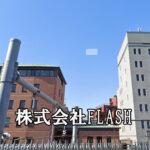 株式会社FLASH