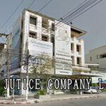 EXIST JUTICE COMPANY LIMITED