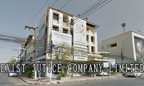 EXIST JUTICE COMPANY LIMITED