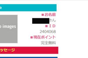 ☆/しろぼし