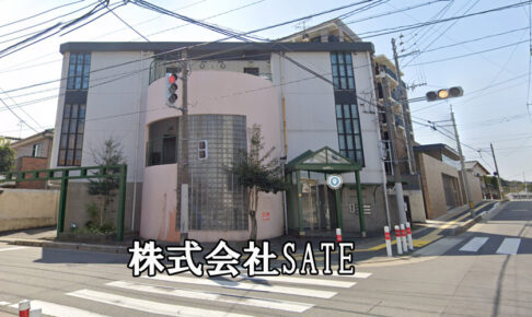 株式会社SATE
