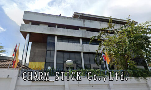 CHARM STICK Co.,Ltd.