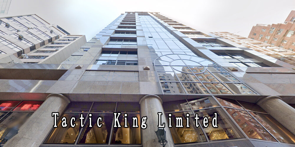 Tactic King Limited