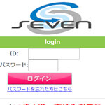 SEVEN/セブン