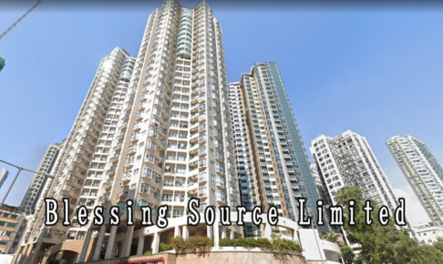 Blessing Source Limited