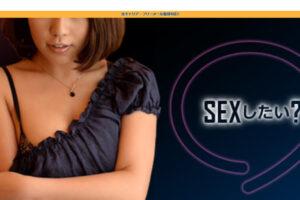 SEX-LINE/セックスライン