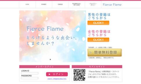 Fierce flame/フィアースフレイム