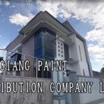NGOC GIANG PAINT DISTRIBUTION COMPANY LIMITED