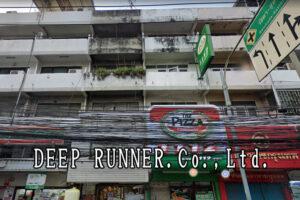 DEEP RUNNER.Co.,Ltd.