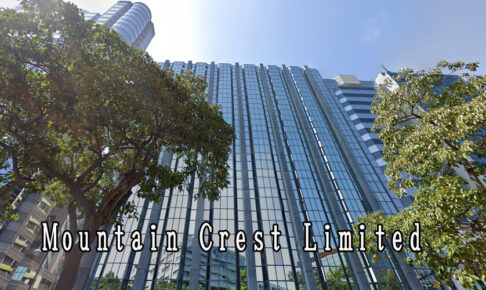 Mountain Crest Limited