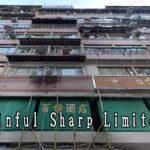 Winful Sharp Limited