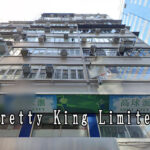 Pretty King Limited
