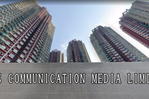 TOS COMMUNICATION MEDIA LIMITED