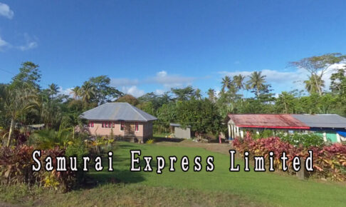 Samurai Express Limited